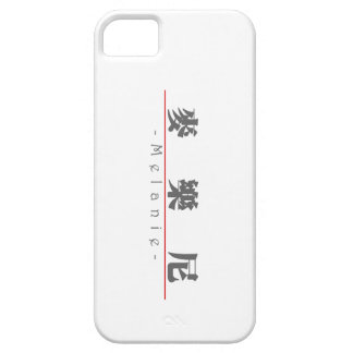 Nombre chino para Melanie 21088_3 pdf iPhone 5 Case-Mate Cobertura