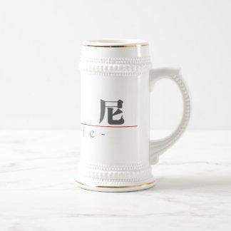 Nombre chino para Melanie 21088_3.pdf Tazas De Café