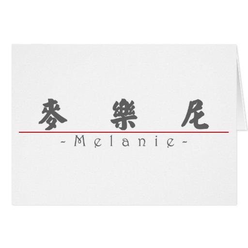 Nombre chino para Melanie 21088_4.pdf Tarjeta De Felicitación