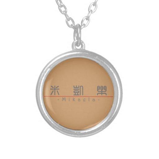 Nombre chino para Mikaela 21451_0.pdf Joyerías