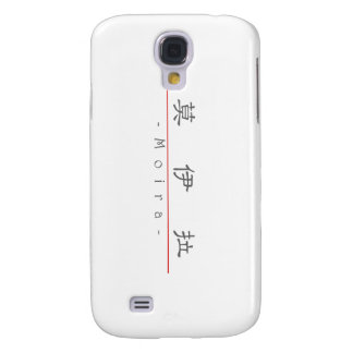Nombre chino para Moira 20253_2.pdf Funda Para Galaxy S4