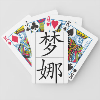 Nombre chino para Mona 20255_1.pdf Cartas De Juego