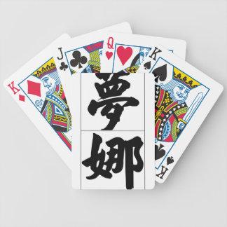 Nombre chino para Mona 20255_4.pdf Barajas