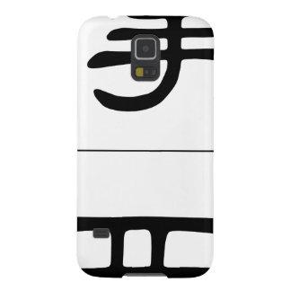 Nombre chino para Moses 20737_2.pdf Carcasa Para Galaxy S5