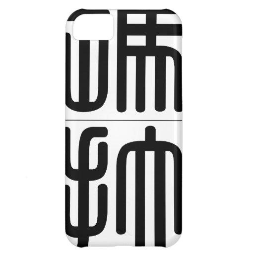 Nombre chino para Myra 20259_0.pdf Funda Para iPhone 5C