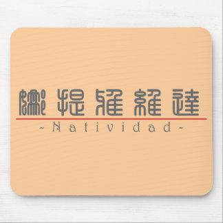 Nombre chino para Natividad 20264_0 pdf Alfombrilla De Ratones