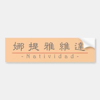 Nombre chino para Natividad 20264_2.pdf Etiqueta De Parachoque