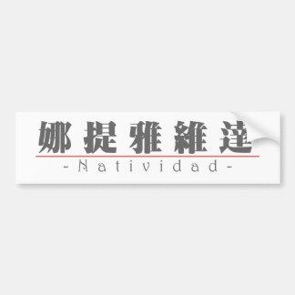 Nombre chino para Natividad 20264_3.pdf Pegatina De Parachoque