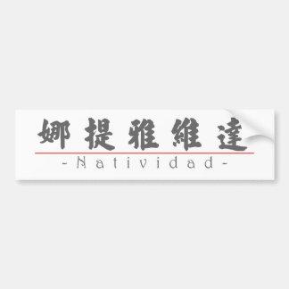 Nombre chino para Natividad 20264_4.pdf Pegatina De Parachoque