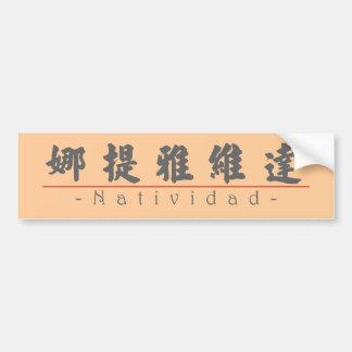 Nombre chino para Natividad 20264_4.pdf Etiqueta De Parachoque