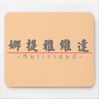 Nombre chino para Natividad 20264_4 pdf Tapetes De Raton