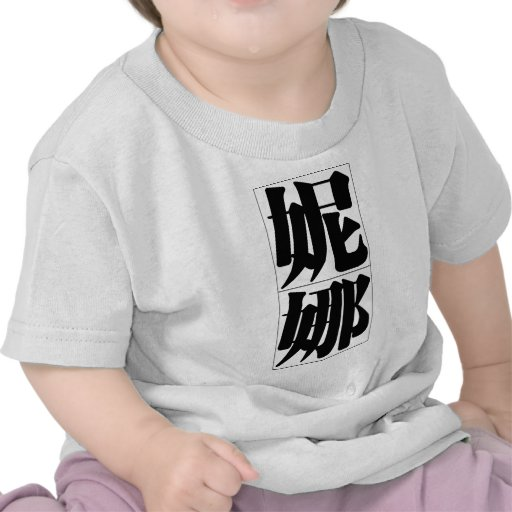 Nombre chino para Nina 20268_3.pdf Camisetas