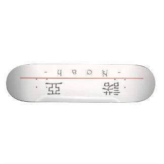 Nombre chino para Noah 20750_2.pdf Tablas De Skate