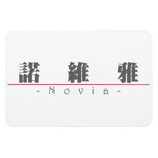 Nombre chino para Novia 20271_3.pdf Iman