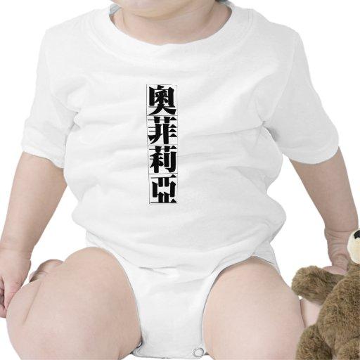 Nombre chino para Ofelia 20279_3.pdf Camisetas