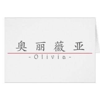 Nombre chino para Olivia 20278_1.pdf Tarjeta De Felicitación