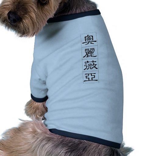 Nombre chino para Olivia 20278_2.pdf Camiseta Con Mangas Para Perro