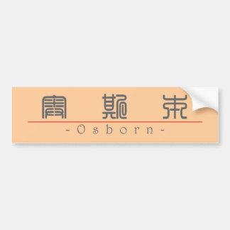 Nombre chino para Osborn 20758_0.pdf Pegatina De Parachoque