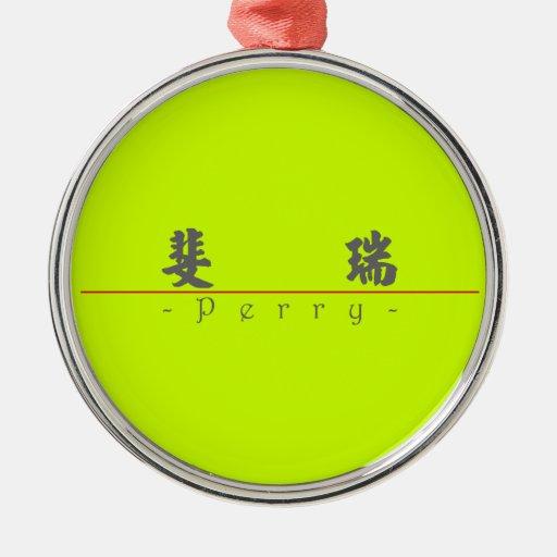 Nombre chino para Perry 20771_4.pdf Adorno Redondo Plateado