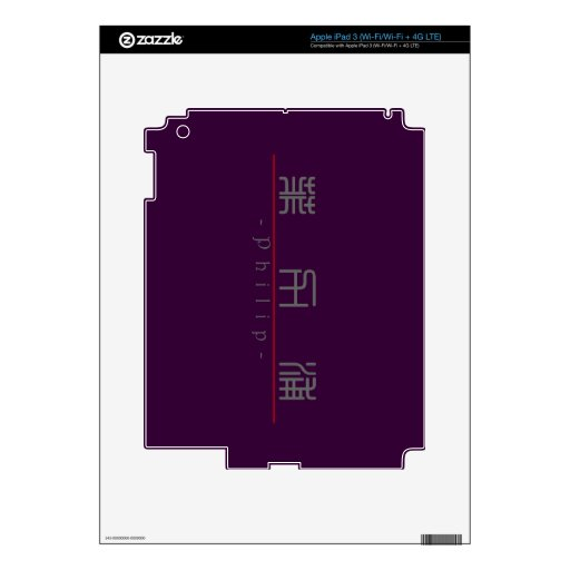 Nombre chino para Philip 20775_0.pdf iPad 3 Pegatinas Skins
