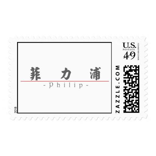 Nombre chino para Philip 20775_4.pdf Envio
