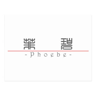 Nombre chino para Phoebe 20290_0 pdf Postales