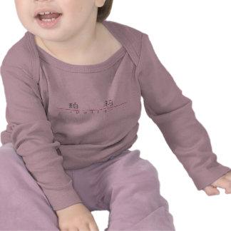 Nombre chino para Polly 20293_2.pdf Camiseta