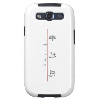 Nombre chino para Prima 20295_1.pdf Galaxy S3 Fundas