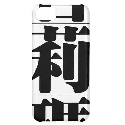Nombre chino para Prima 20295_3.pdf