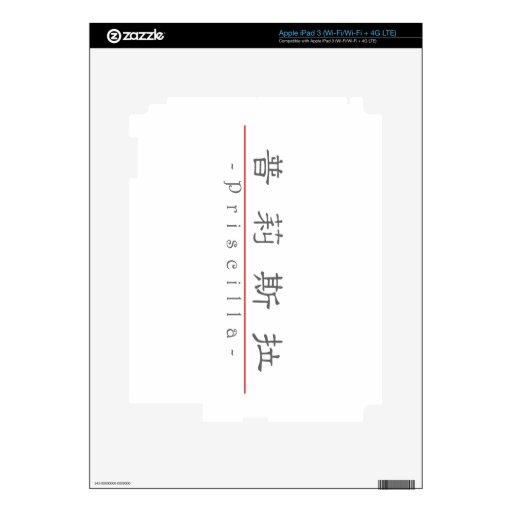 Nombre chino para Priscilla 20296_2.pdf iPad 3 Pegatinas Skins