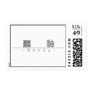 Nombre chino para Randy 22354_0 pdf