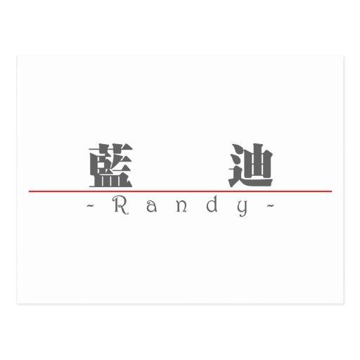 Nombre chino para Randy 22354_3.pdf Tarjeta Postal