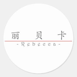 Nombre chino para Rebecca 20302_1.pdf Pegatina Redonda