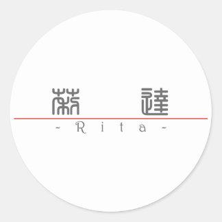 Nombre chino para Rita 20306_0 pdf Pegatina