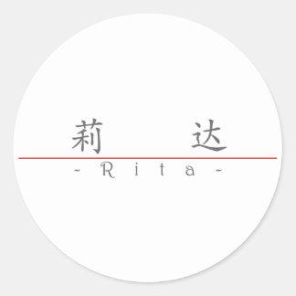 Nombre chino para Rita 20306_1 pdf Pegatina