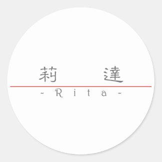Nombre chino para Rita 20306_2 pdf Etiqueta