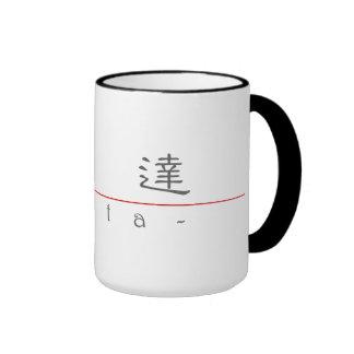 Nombre chino para Rita 20306_2.pdf Taza De Café