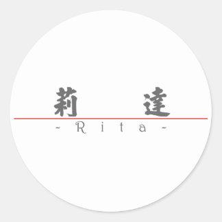 Nombre chino para Rita 20306_4 pdf Etiqueta Redonda