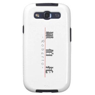 Nombre chino para Roberto 22294_3 pdf Samsung Galaxy S3 Cárcasa