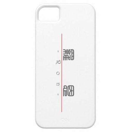 Nombre chino para Ron 20800_0.pdf iPhone 5 Case-Mate Carcasas