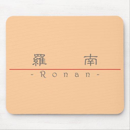 Nombre chino para Ronan 22457_2.pdf Mouse Pad