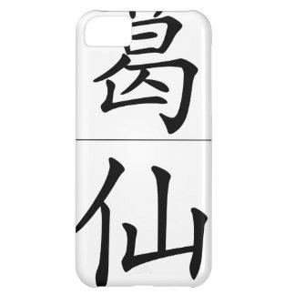 Nombre chino para Roxanne 20312_1 pdf