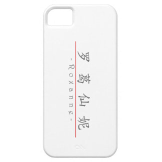 Nombre chino para Roxanne 20312_1 pdf iPhone 5 Case-Mate Protector