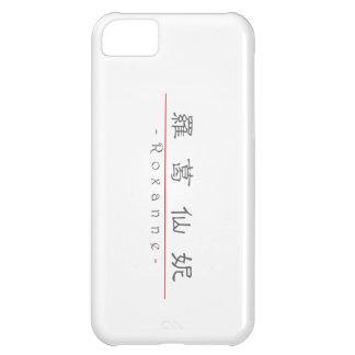 Nombre chino para Roxanne 20312_2 pdf
