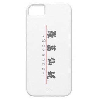 Nombre chino para Roxanne 20312_4 pdf iPhone 5 Case-Mate Funda