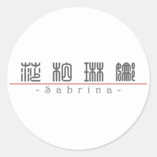 Nombre chino para Sabrina 20317_0.pdf Pegatina Redonda