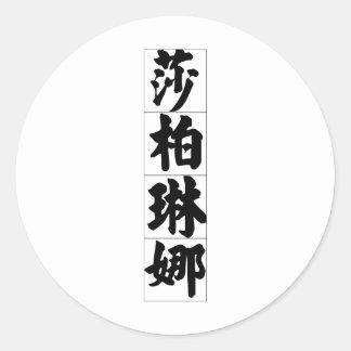 Nombre chino para Sabrina 20317_4.pdf Pegatina Redonda