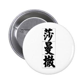 Nombre chino para Samantha 20319_4 pdf Pins