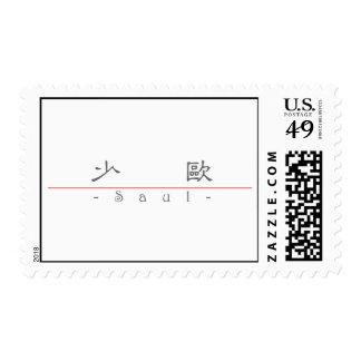 Nombre chino para Saul 22395_2 pdf