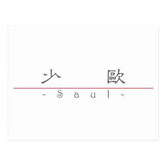 Nombre chino para Saul 22395_2 pdf Tarjetas Postales